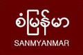 Sanmyanmar Technology