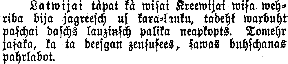 orthography in latvia Orthography (countable and uncountable, plural orthographies) the study of correct spelling according to established usage  latvian: ortogrāfija .