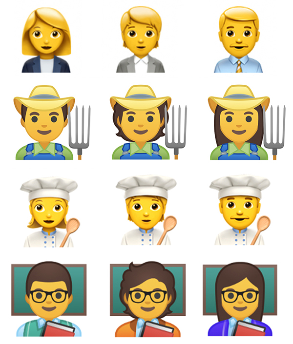 emoji 12.1 image two